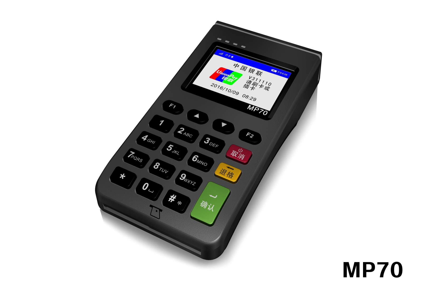 MP70 MINI Mobile Payment Terminal